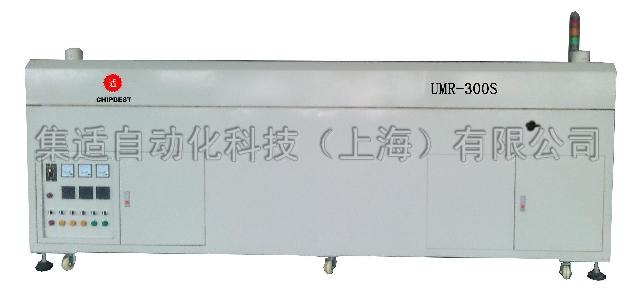 当温度到达温度表设定温度后,加热电路会自动切断电源,停止加热;当